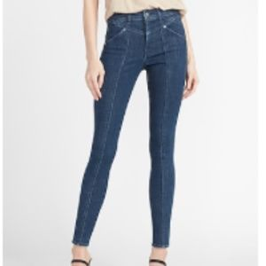NWT Express High Waisted Stretch Ankle Skinny Jean